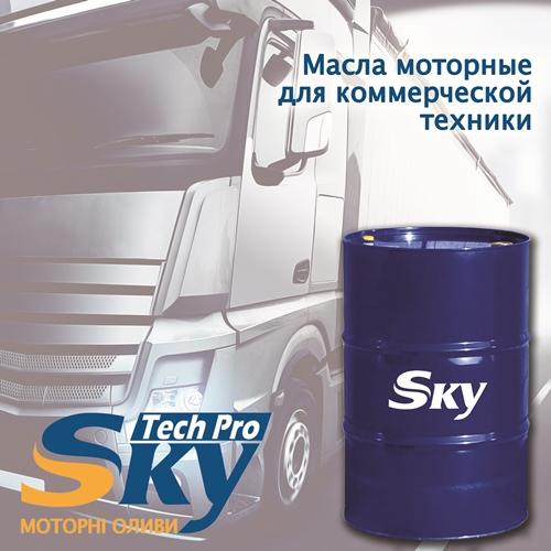 Моторные масла для коммерческой техники